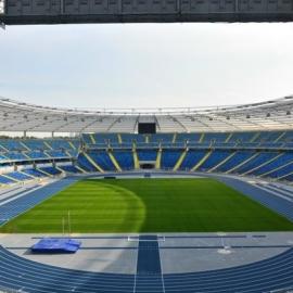 Nowy Stadion ŚLąski