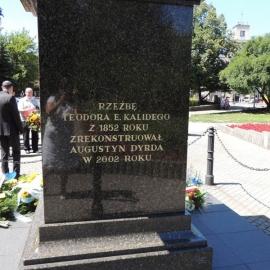 Rocznica śmierci hr. Friedricha Wilhelma Reden - 03.07.2015 r. foto_14